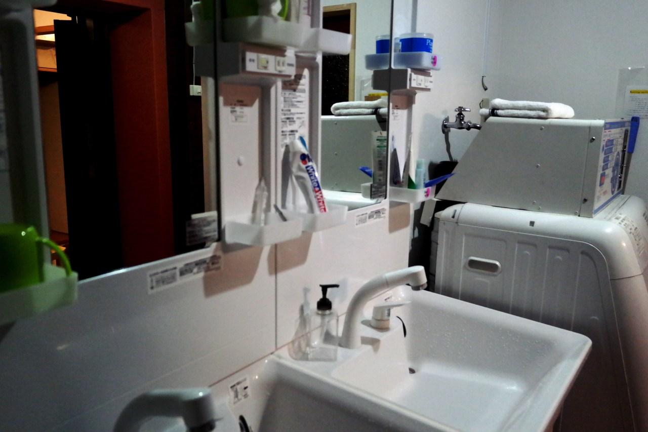 Peace House Abeno lavatory