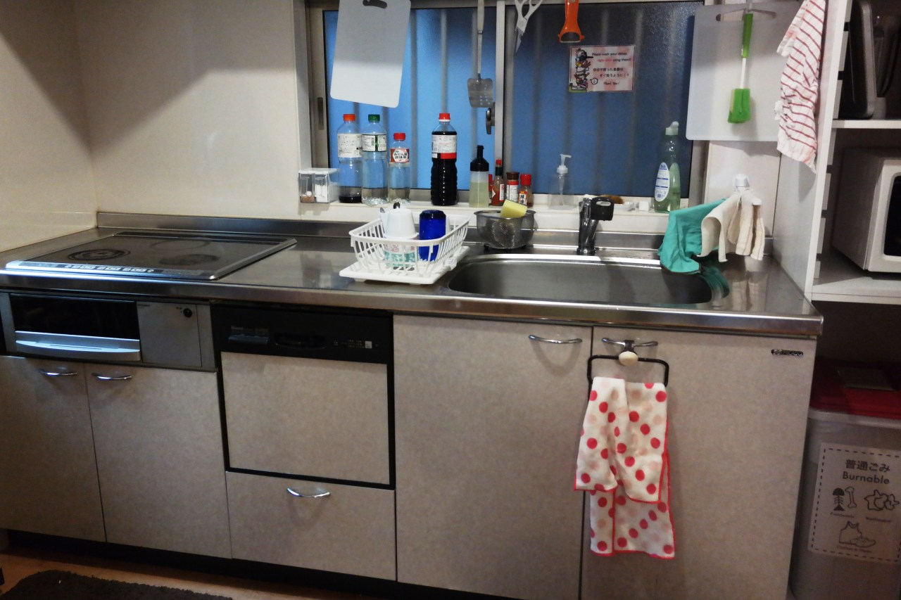 Peace House Abeno kitchen
