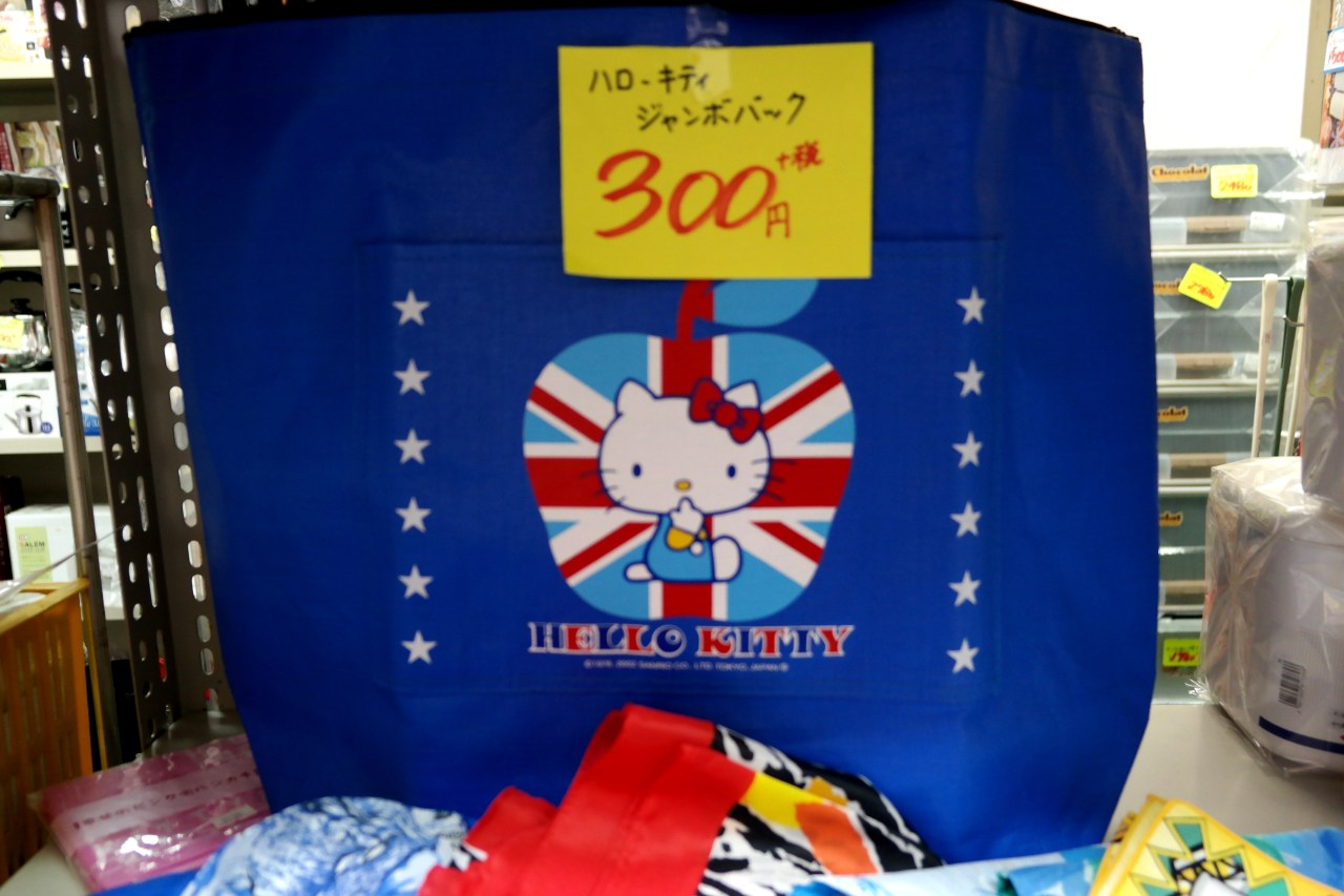 Hello Kitty Ecobag