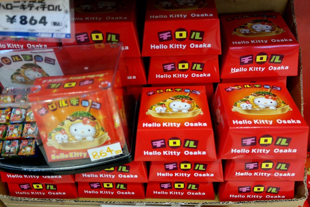Hello Kitty Osaka