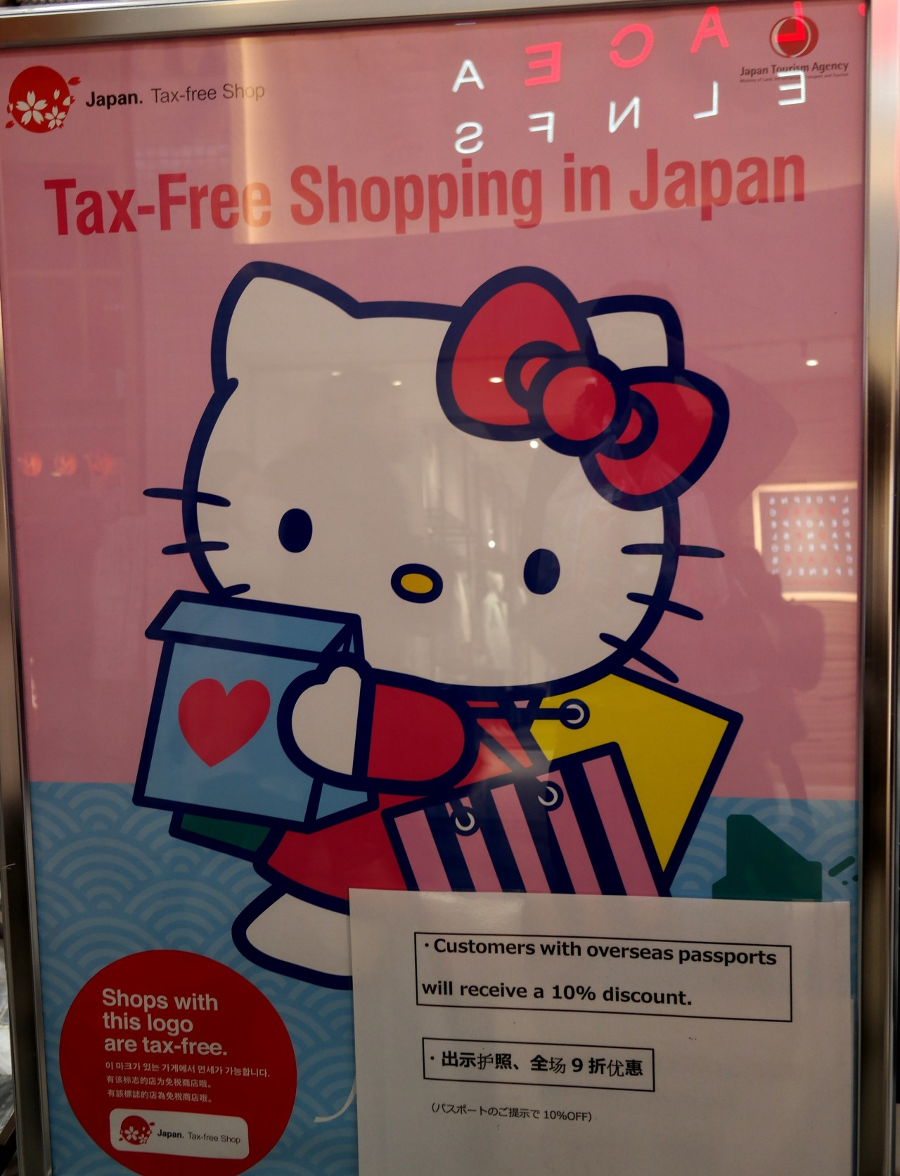 Hello Kitty Tax Free