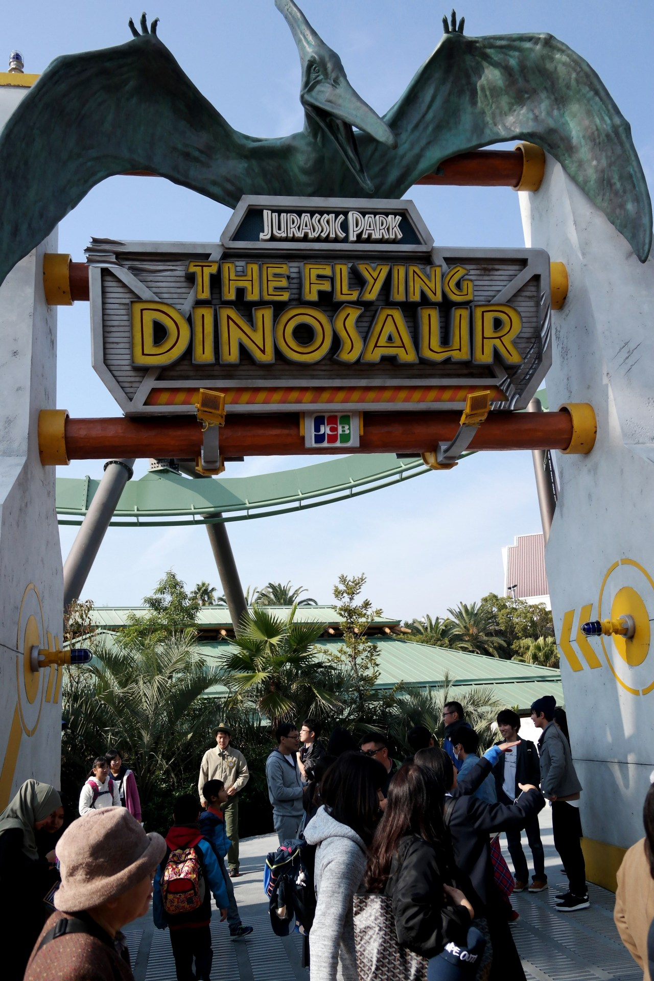 universal studios japan flying dinosaur