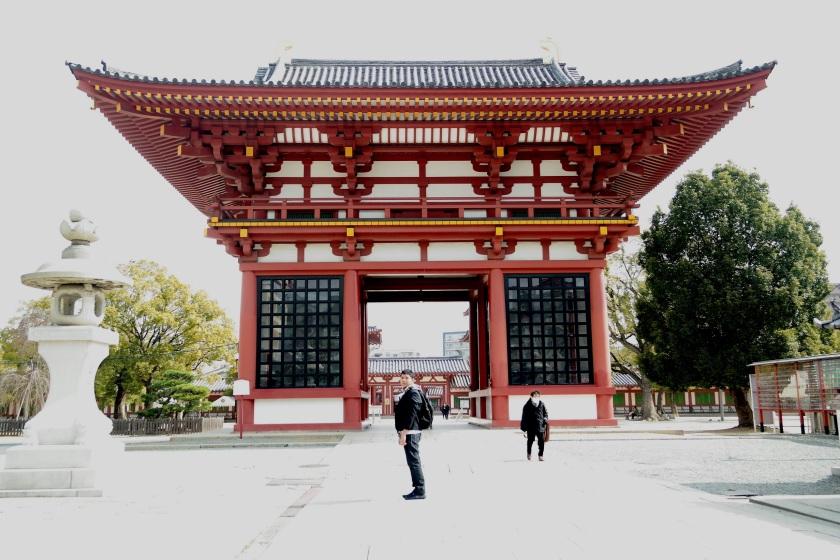 shittenoji temple gate