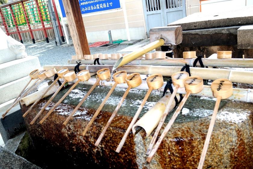 shittenoji temple drinking fountain