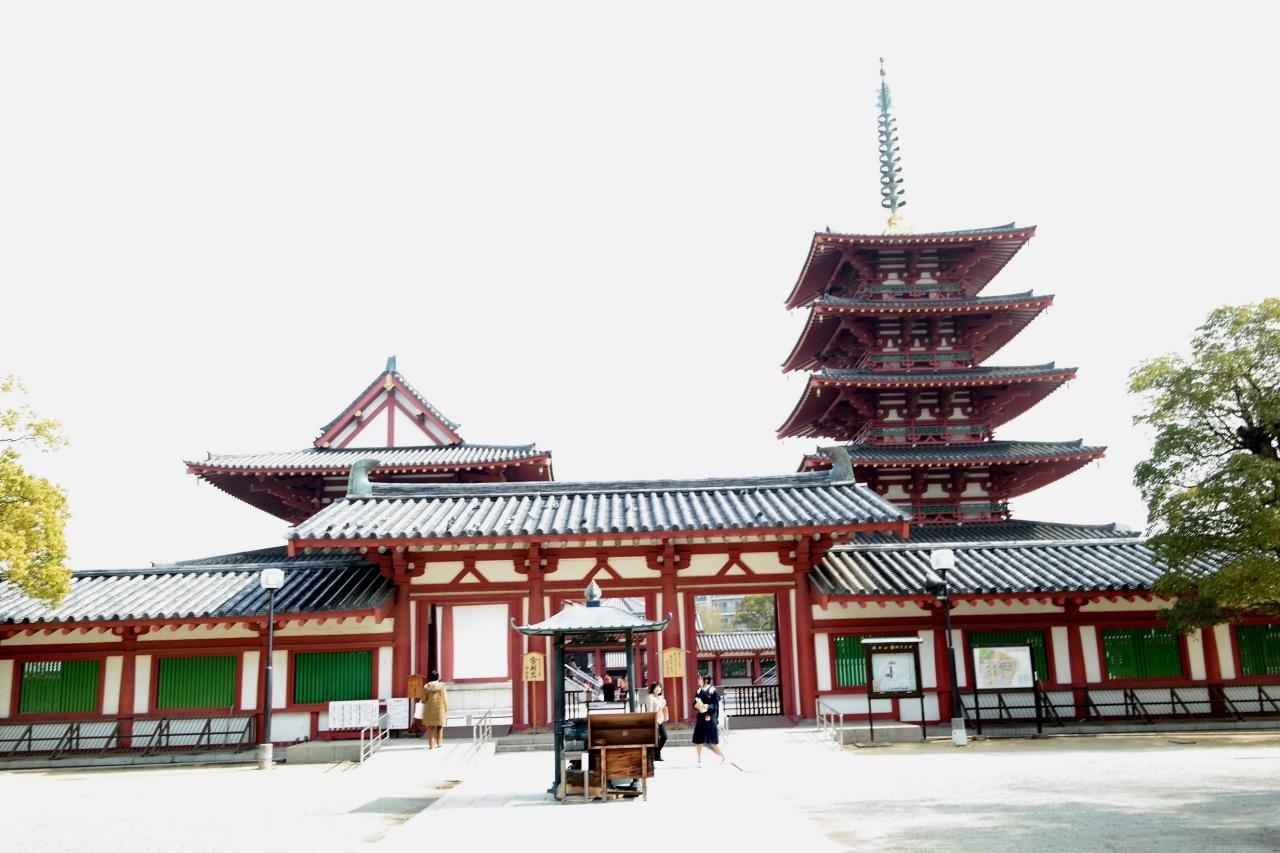 shittenoji temple
