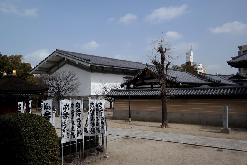 shittenoji temple neighborhood