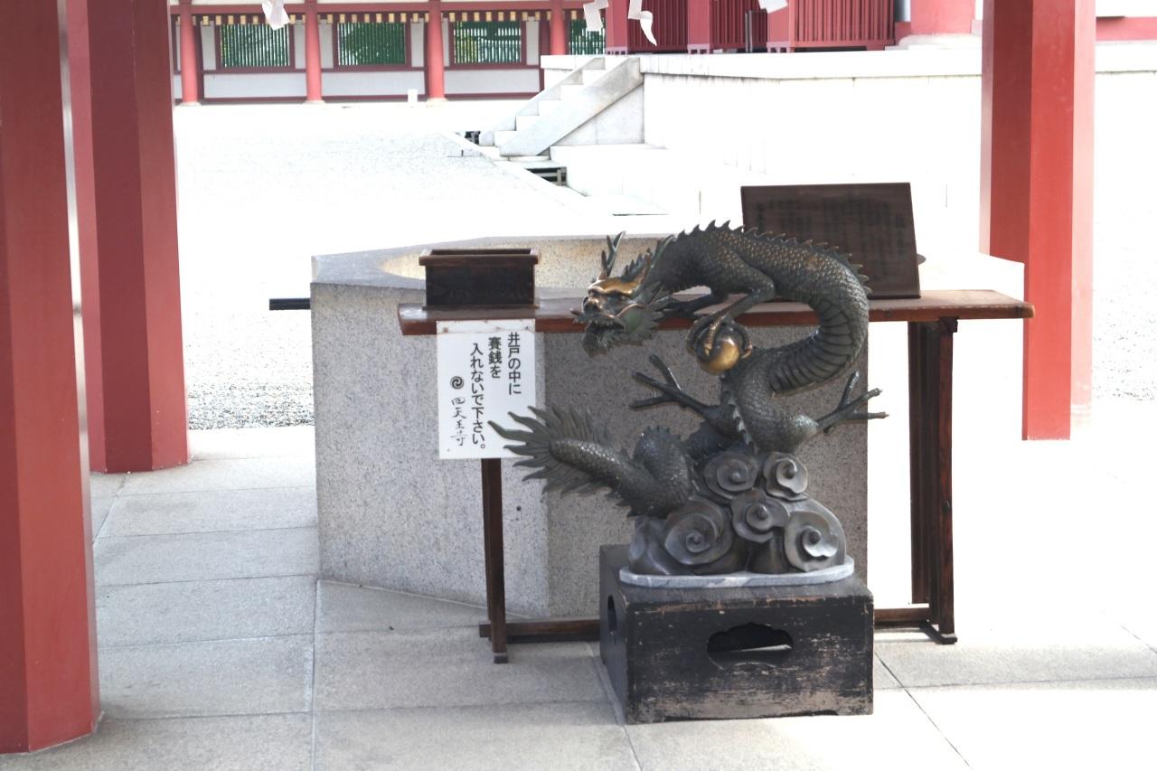 shittenoji temple seiryu