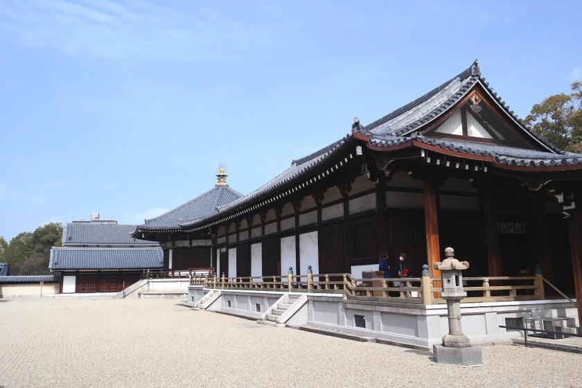 shittenoji temple surrounding
