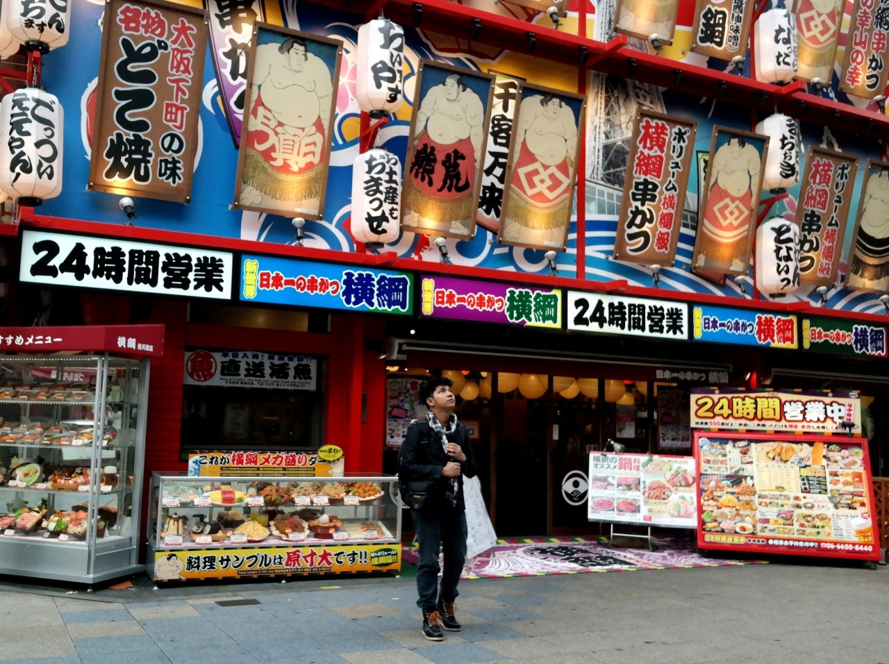 Dining in Osaka and How to Save Money on Food