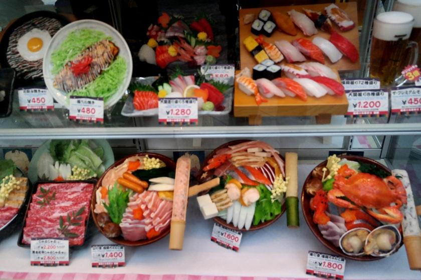japan food price