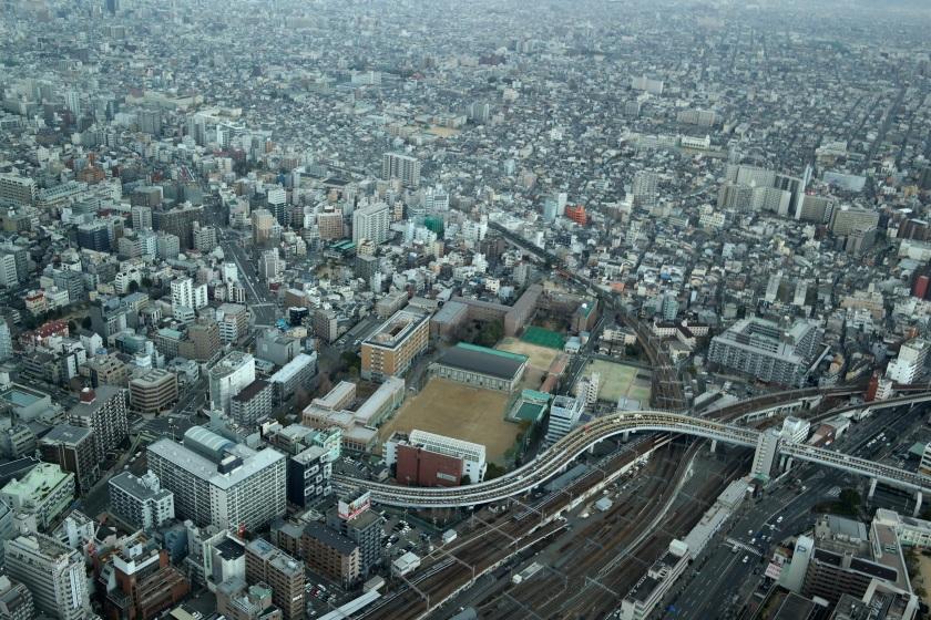 abeno harukas view