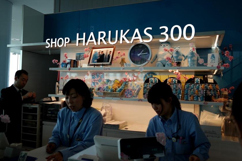 abeno harukas shop