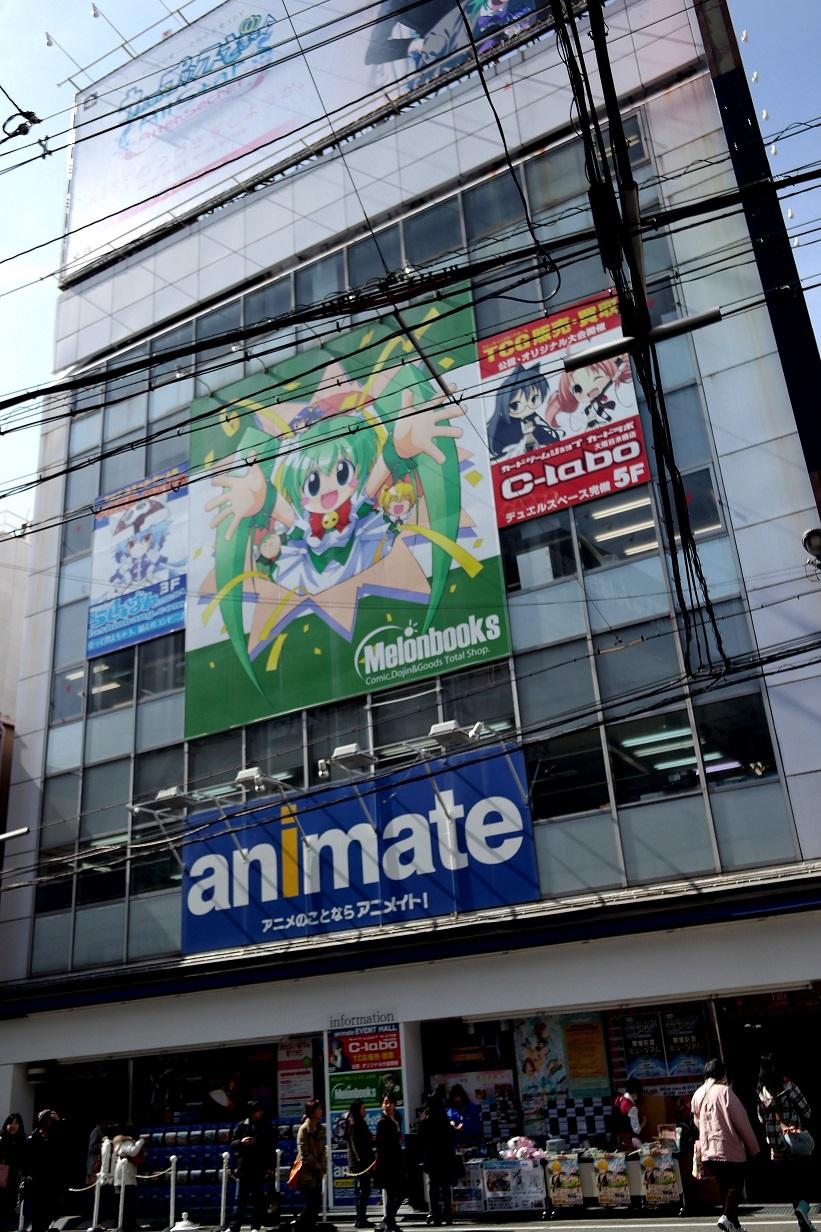 Animate Osaka