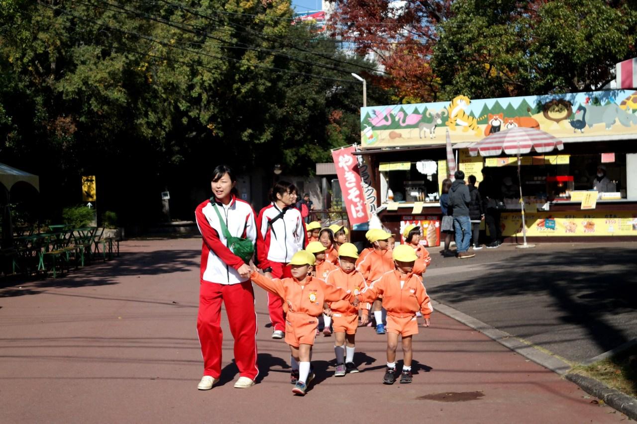 tennoji zoo kids