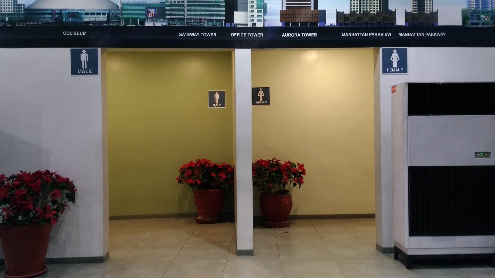 araneta center bus port (31)