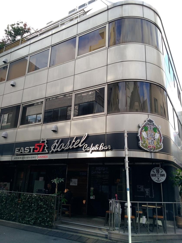 Hostel EAST57 ASAKUSABASHI (1)