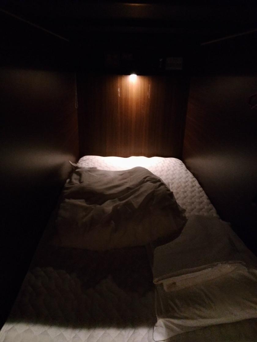 Hostel EAST57 ASAKUSABASHI (5)