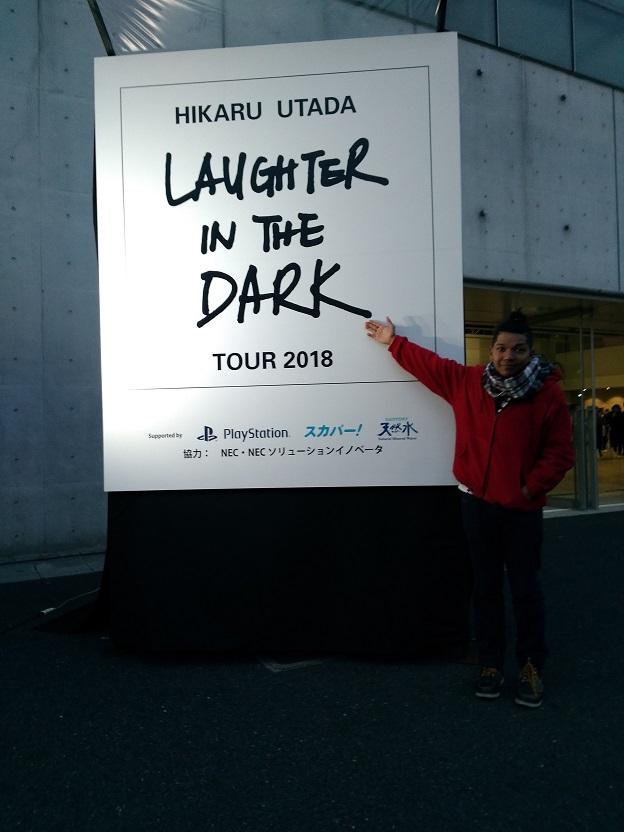 Utada Hikaru - Laughter in the Dark Tour 2018