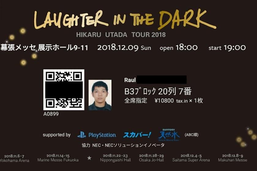 Utada Hikaru - Laughter in the Dark Tour 2018 ticket final