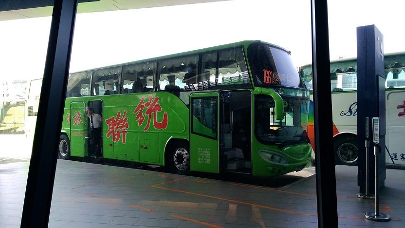 Taoyuan Airport to Taipei City by Bus (1)