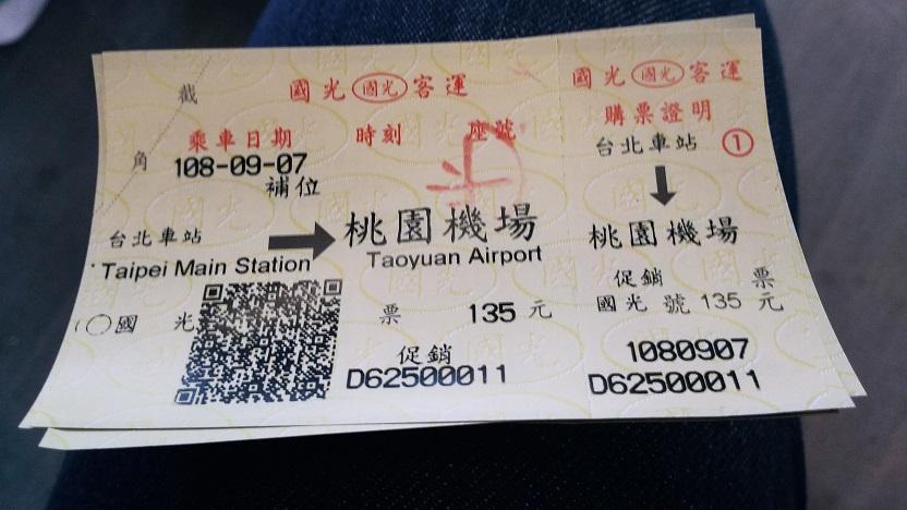 Taoyuan Airport to Taipei City by Bus (10)