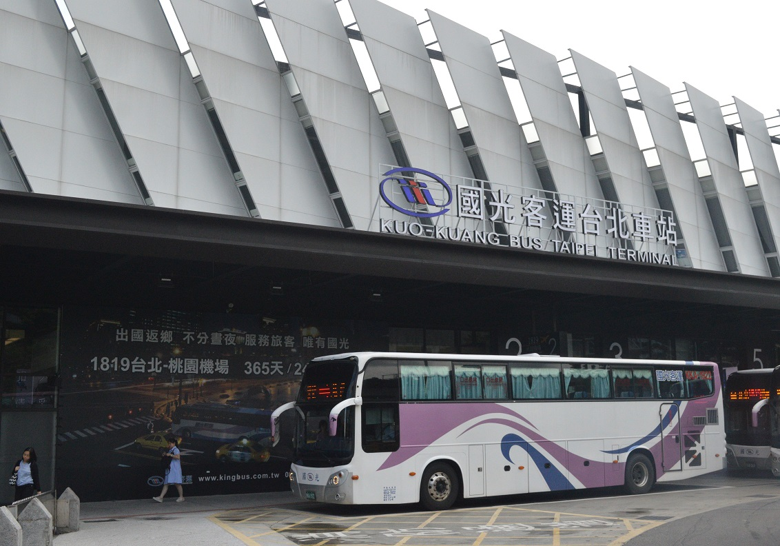 Taoyuan Airport to Taipei City by Bus