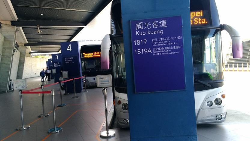 Taoyuan Airport to Taipei City by Bus (3)