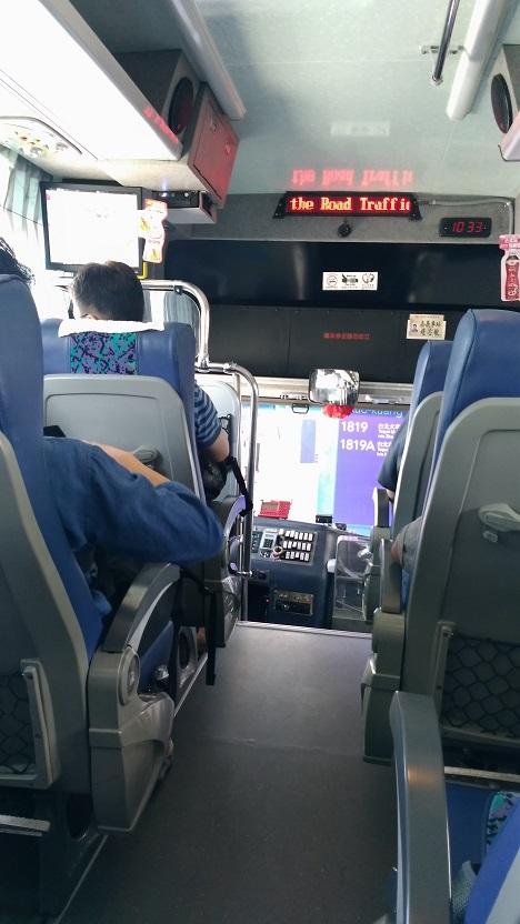 Taoyuan Airport to Taipei City by Bus (4)