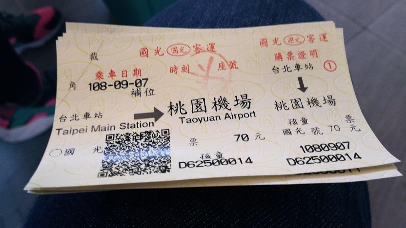 Taoyuan Airport to Taipei City by Bus (9)