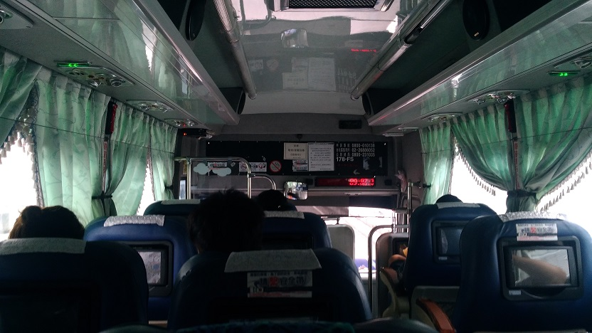 Taipei to Taichung by Bus 1826