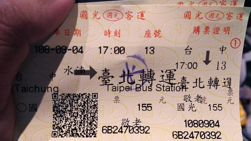 Taipei to Taichung by Bus 1826