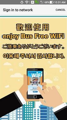 Taipei to Taichung by Bus 1826 (20)