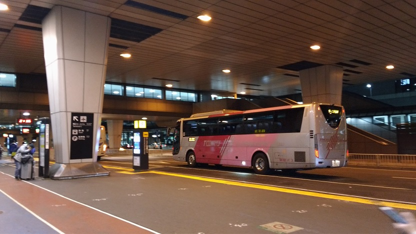 Narita to Tokyo by Bus