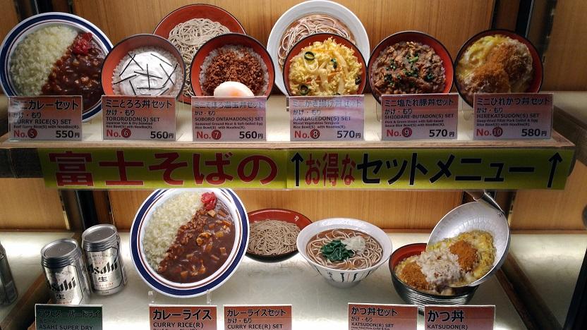 Tokyo Cheap Restaurant