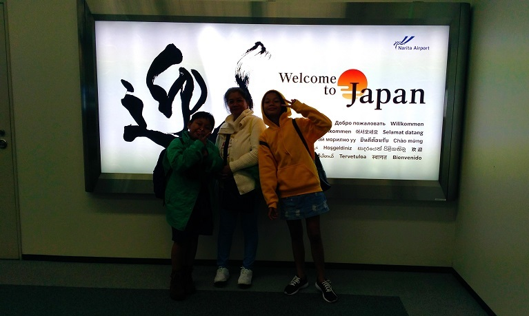 Tokyo Itinerary